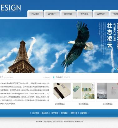 q6019 字牌标识公司网站制作_广告,设计装修_企业网站