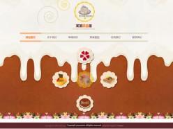甜品屋模板