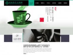 茶艺文化模板