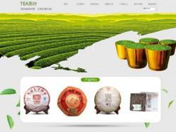 茶葉公司模板