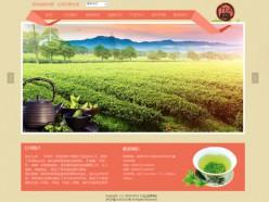 茶叶公司模板
