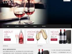 红酒公司模板