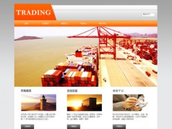 贸易公司模板