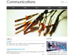 通信业模板