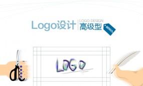 Logo设计高级型套餐