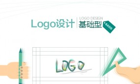 Logo设计套餐基础型