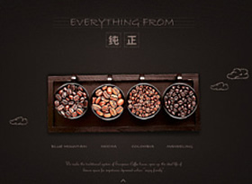 一款咖啡设计页面