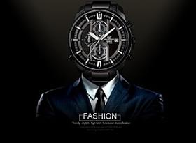 某品牌手表页面设计
