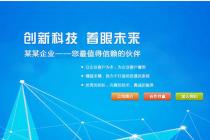 重庆网站建设公司需要具备的素质有哪些?
