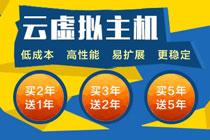 南京做网站,如何选择主机?