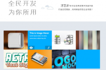 武汉网站制作服务器的重要性?