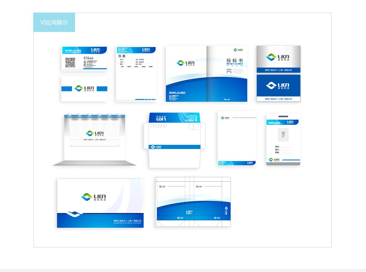 初创企业_案例展示_VI应用展示
