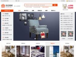 南京6948 某某家具