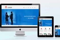 苏州网站开发帮你做出优秀的网站设计
