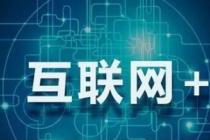 济南网站建设公司哪家好呢?