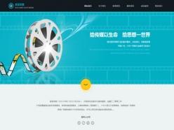 无锡广电传媒模板