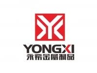 Logo设计套餐标准型