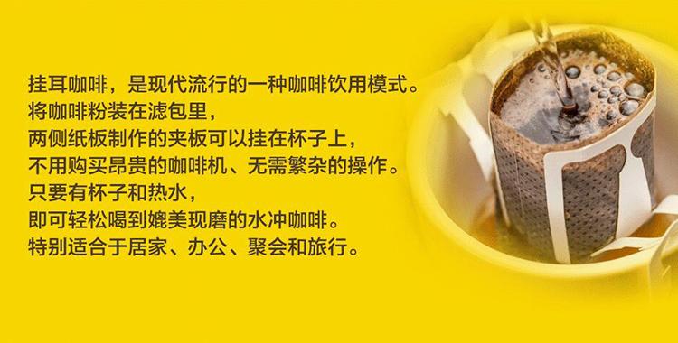 福州茶叶网站建设