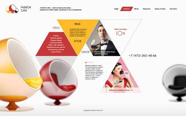 宁波建网站的设计师如何寻求创意
