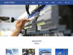 电子电气集团模板