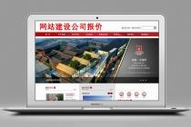 北京网站建设报价差异为什么那么大