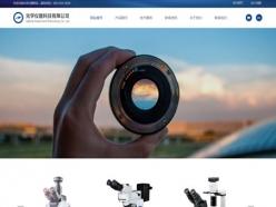 光学仪器科技公司模板