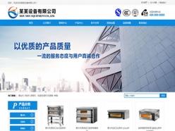 南京工业设备公司模板