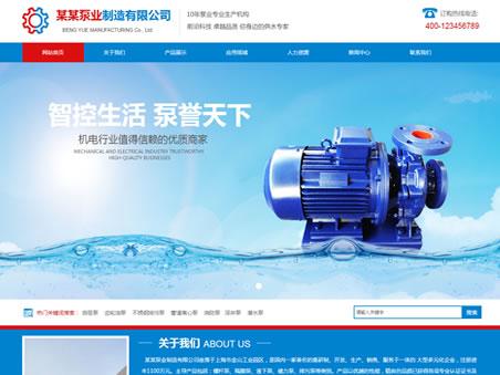 南京工业设备公司模板图片