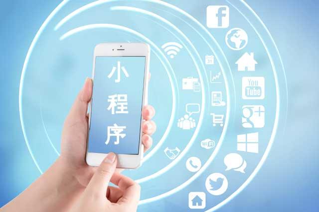 必须了解与微信小程序结合最密切的四大行业