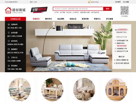 南京家具百货商城模板图片