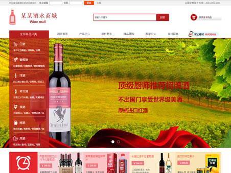 知名红酒商城网站建站模板图片