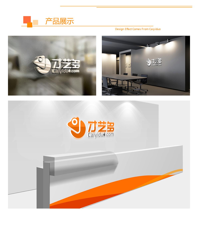 详情页-公司logo背景墙设计_02