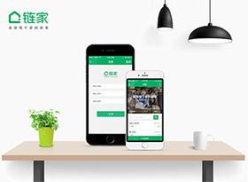 鏈家H5手機網站設計