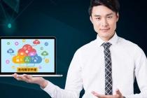 杭州建站分析在线教育和互联网教育的四大区别