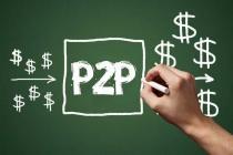 苏州建网站:如何选择一个好的P2P网贷平台?