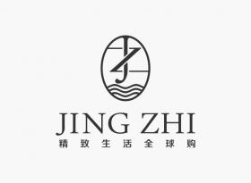 精致生活全球购logo设计