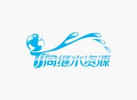 同继水资源技术公司Logo设计