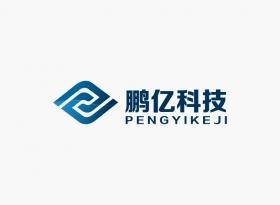 鹏亿机电科技发展公司Logo设计
