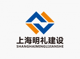 明礼建筑科技logo设计