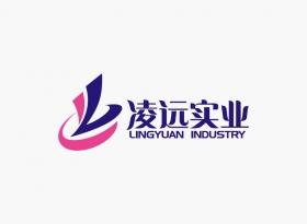 凌远实业公司Logo设计