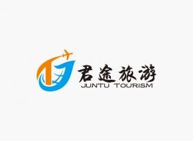 君途旅游股份公司logo设计