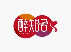 醉知己酒行logo设计