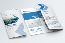 如何做公司宣传画册设计?