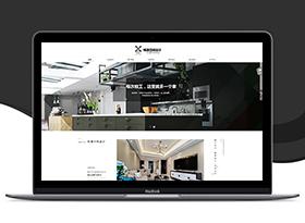装饰设计网站建设
