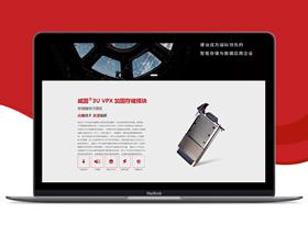 信息技术股份公司网站建设
