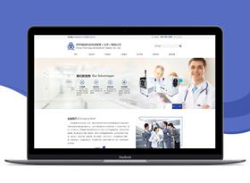 儀器科技發展公司網站制作
