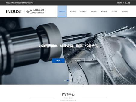 仪器仪表公司模板网站