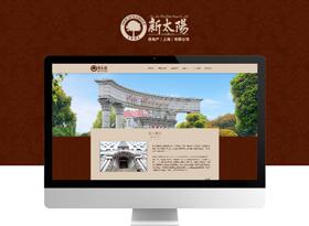 知名房地產網站建設