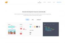 免费的网页设计工具:新的和有用的