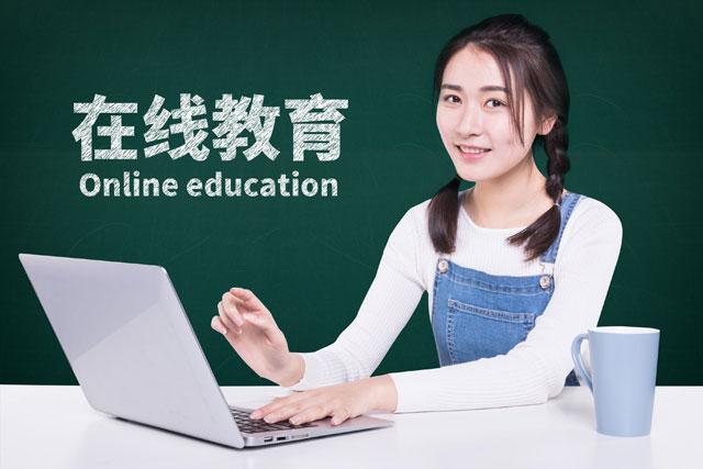 用短视频的方式做在线教育,有多大的可能性?